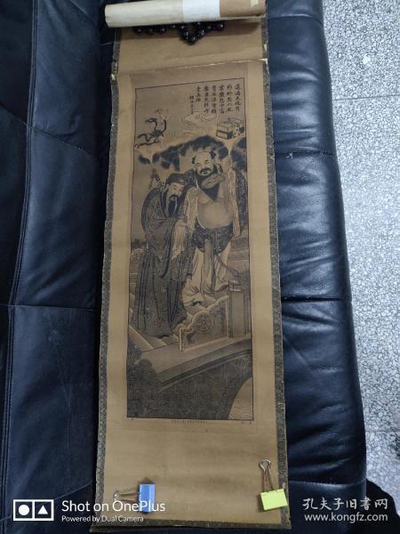 【收藏级民国版画 年画 】精美 上海英租界五马路印制 八仙图  四条屏全 见图