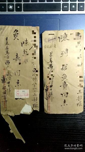 开国少将 车敏焦信件两封内有车老将军本人照片若干和个人书写简介