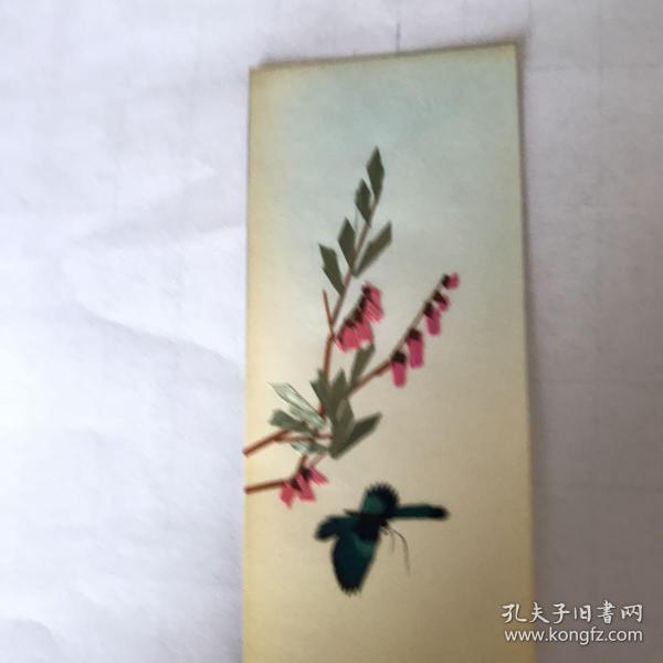 通草画书签(彩蝶金鱼共5枚)
