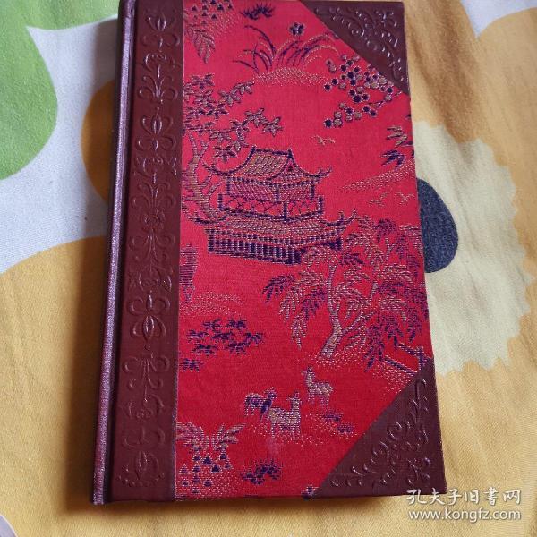 上海旅游日记(老日记本)