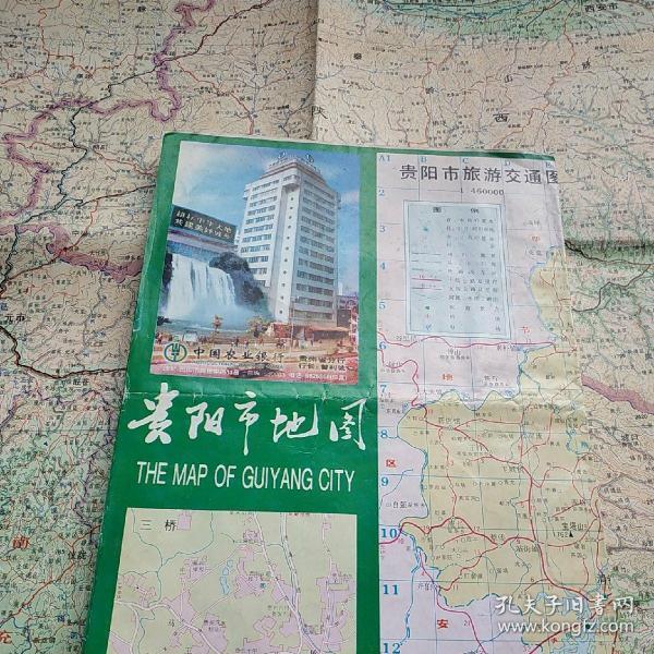 贵阳市地图。