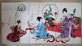 原作 浮世绘 木版画  杨洲周延 德川时代贵妇人之图  活花 大判 三枚续 插花