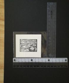 藏书票,书籍主题