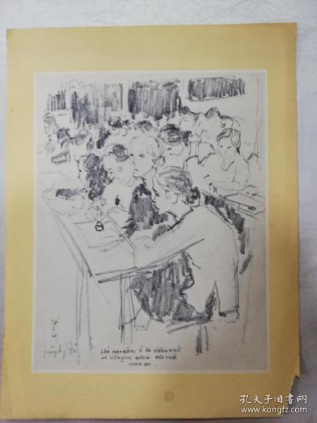 小画片——越南南方祖国人民第一集—34-铅笔画(识字班)(黄方东)