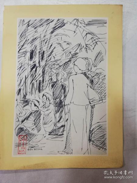 小画片——越南南方祖国人民第一集—40-铅笔画(总结斗争经验)(太河)