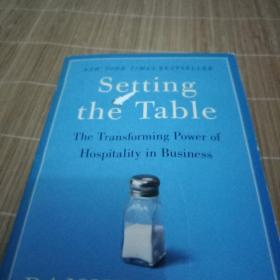 Setting the Table:The Transforming Power of Hospitality in Business