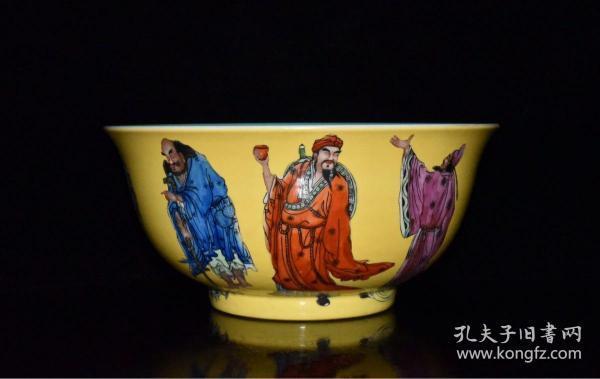 清代乾隆黄釉粉彩八仙碗