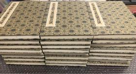 《长乐斋辑古典文学名作》木刻水印藏书票原作集-作者:张扬老师