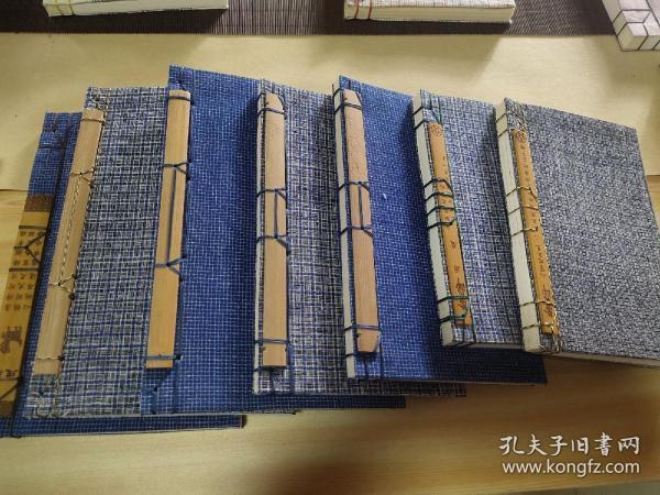 古籍线装宣纸笔记本
