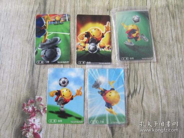 小浣熊微笑宝贝足球1,5,6,7,8(5,7有折)