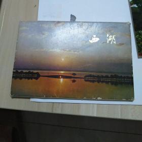 西湖风景明信片(全12张,)带封套内页品好