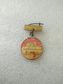 1949一1969首都纪念章。3.5厘米,