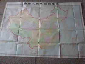 1978年中华人民共和国地图 一大张