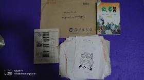1997年第四期《故事世界》插图原稿25张