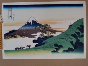 木版画 浮世绘 富岳三十六景 07  葛饰北斋 覆刻  大判