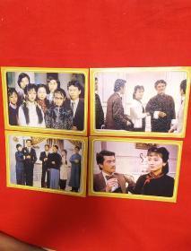 卡片,赵雅芝剧照卡片,上海滩,一张年历卡,三张后面有歌词,四张合售,以图片为准