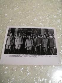 老照片(图为1912年3月10日,袁世凯在北京就任临时大总统场景)脱帽者为袁世凯。