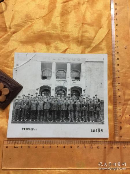 老照片:文革 参观井冈山纪念 军人合影  井冈山革命博物馆前 1974年 尺寸详见图片 保真包老
