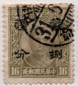 Mongolian Post stamp, 1942 Hong Kong Chinese version of Sun Yat-sen's statue, 16% off and stamped, Min C