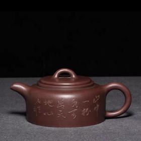 台湾回流宜兴紫砂壶早期一厂顾景舟制老紫泥刻绘水扁壶
