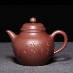 台湾回流宜兴紫砂壶文革紫砂一厂顾景舟制老紫泥刻绘掇只壶