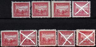 解放区邮票 ,华东区1949年邮运图,交通工具火车邮差,民F、一枚
