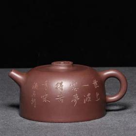 台湾回流宜兴紫砂壶文革紫砂一厂顾景舟制紫泥刻绘招财进宝壶