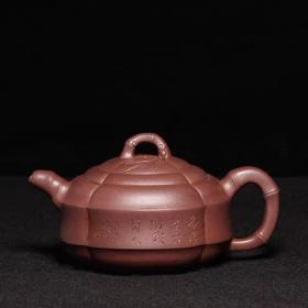 台湾回流宜兴紫砂壶民国时期全手工范大生制老紫泥筋纹竹节壶