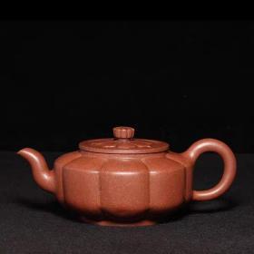 台湾回流老紫砂壶清代独孔老茶壶元畅制全手工清水泥菊瓣周盘壶