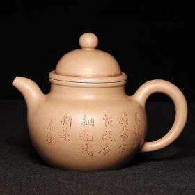 台湾回流老紫砂壶民国时期老茶壶全手工程寿珍原矿段泥刻绘掇球壶