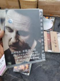 钢琴怪杰:米凯兰杰利演奏贝多芬第三号C大调奏鸣曲DVD