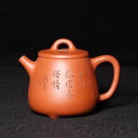 台湾回流老紫砂壶文革紫砂一厂吴云根制降坡泥全手工三足高石瓢壶