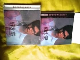 CD二片装金彩碟,苏永康,笑下去新曲精选