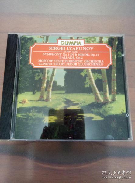 Sergei lyapunov:第一交响曲