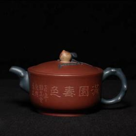 台湾回流老紫砂壶民国时期全手工范大生制清水泥大口寿桃壶