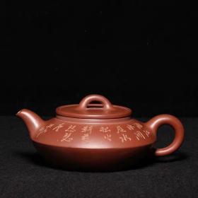 台湾回流老紫砂壶文革紫砂一厂顾景舟制老红泥刻绘合欢壶