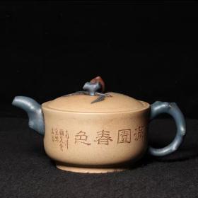 台湾回流老紫砂壶民国时期全手工范大生制老段泥大口碗梅壶