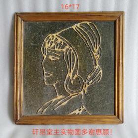老堆塑木板画:少数民族美女