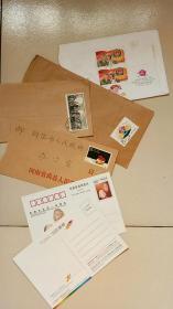 实寄封、明信片6枚