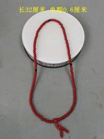 传世少见的佛珠手链