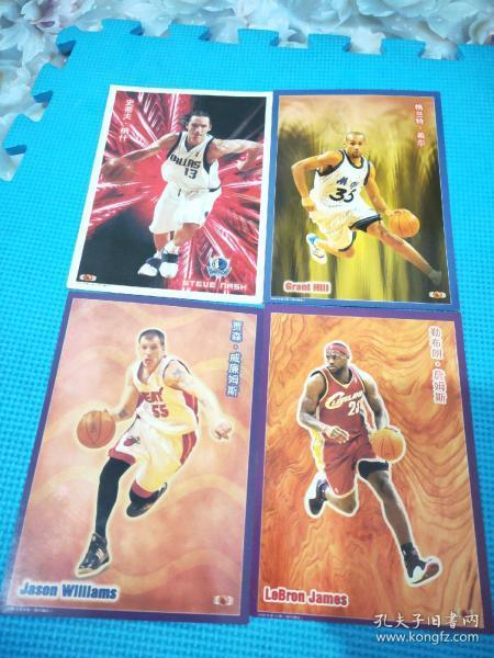 篮球杂志随刊赠送卡31张(无书)