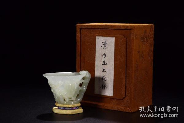 清代:和田白玉兰花杯
