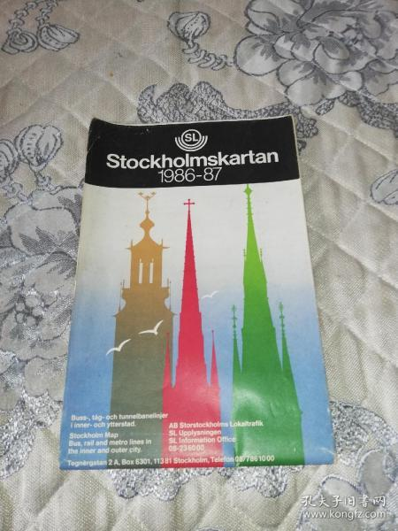 外国原版地图:Stockholmskartan 1986-87(斯德哥尔摩地图,约100cm*100cm)
