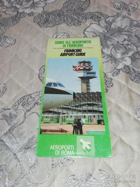 外国原版地图:FIUMICINO AIRPORT GUIDE(20cm*80cm)