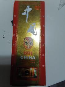 中国脸谱书签China  sichuan   openra  facial   makeup                                  (西蜀民间绝技  经典戏曲表演)