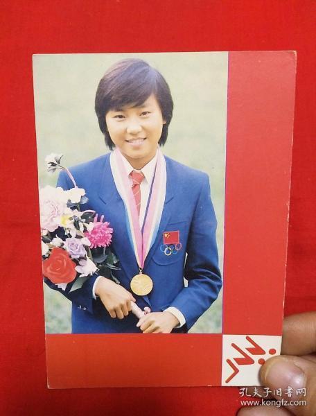 年历卡1985年,女子跳台跳水金牌获得者周继红,以图片为准