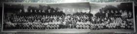 文革 子长县先进教育工作者代表会议全体与会同志合影  1973年  综1 札记
