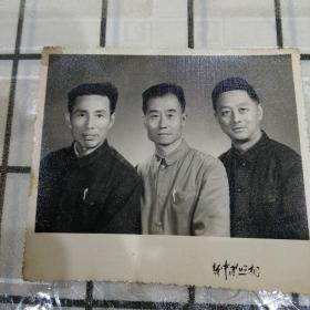 三钢铁公司男干部照片(后面诗一首)