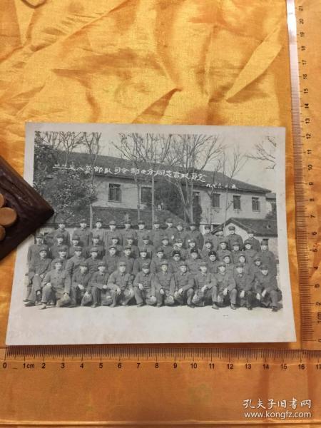 老照片:文革 32380部队司令部部分同志合影  1976年 尺寸详见图片 保真包老