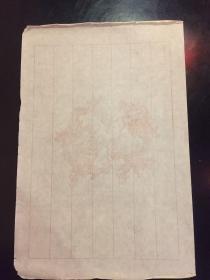 老宣纸笺纸三张